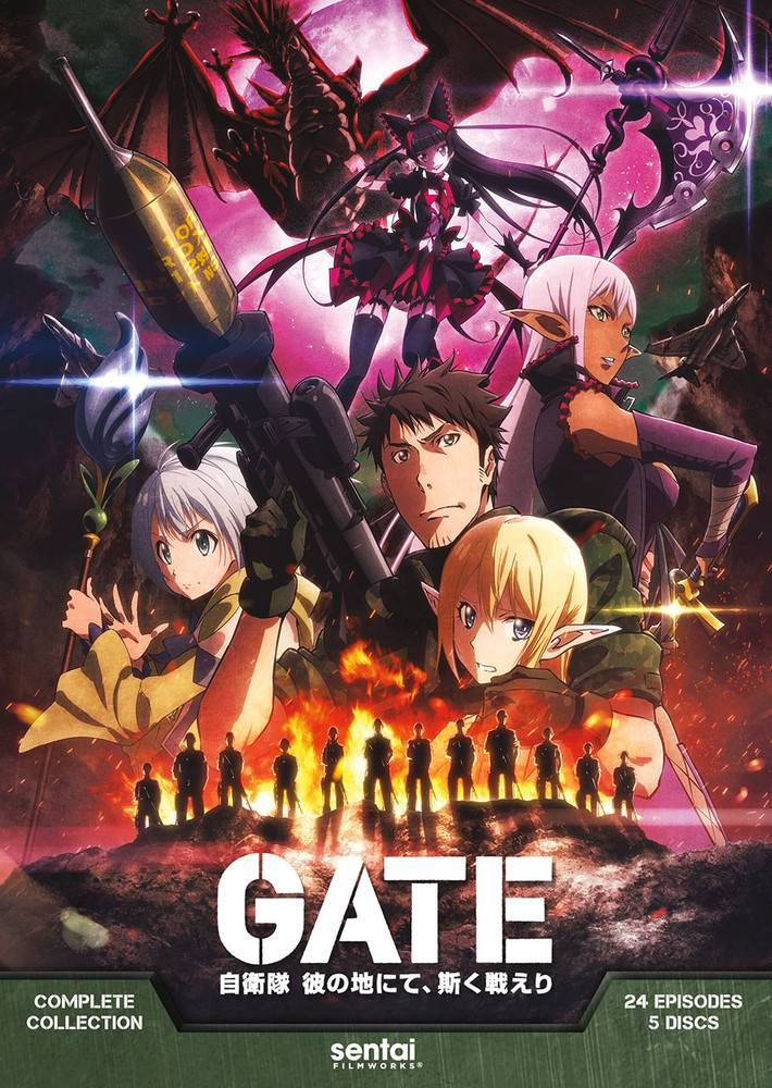 Sentai Filmworks Gate Complete Collection DVD