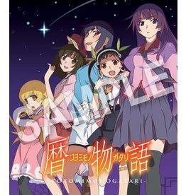 Aniplex of America Inc Koiyomimonogatari Blu-Ray