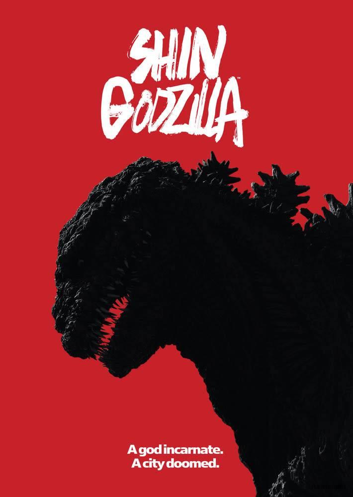 Funimation Entertainment Shin Godzilla DVD