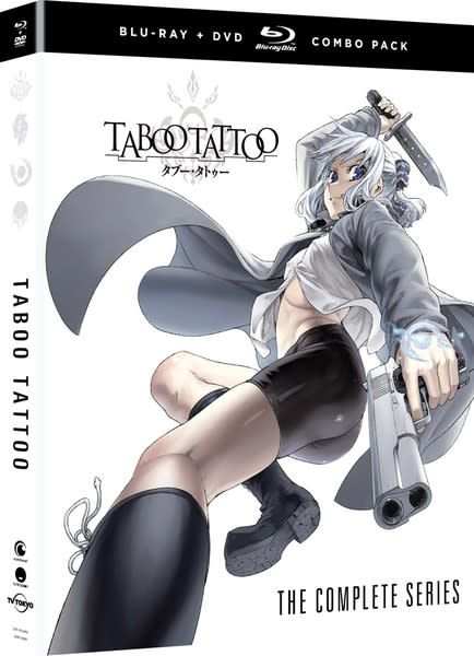 Funimation Entertainment Taboo Tattoo Blu-Ray/DVD *