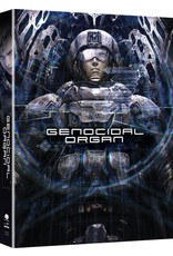 Funimation Entertainment Genocidal Organ DVD