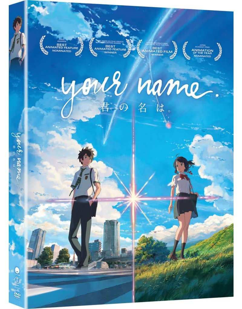 Funimation Entertainment Your Name DVD