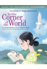 Studio Ghibli/GKids In This Corner of the World Blu-Ray/DVD