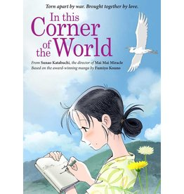 Studio Ghibli/GKids In This Corner of the World DVD
