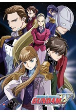 Nozomi Ent/Lucky Penny Gundam Wing Collection 2 DVD