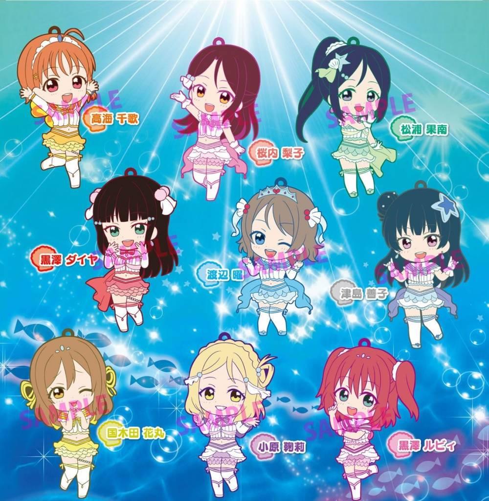 Love Live! Sunshine!  Niitengomu Trading Straps Vol 2