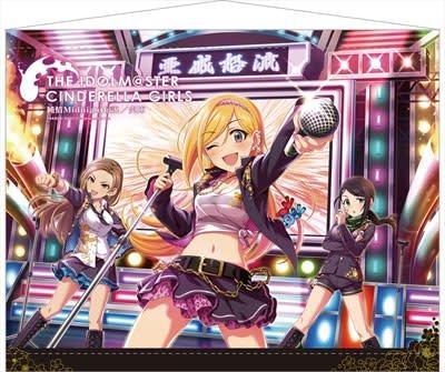 Idolm@ster Cinderella Girls - B2 Wall Scroll: Enjin Part2