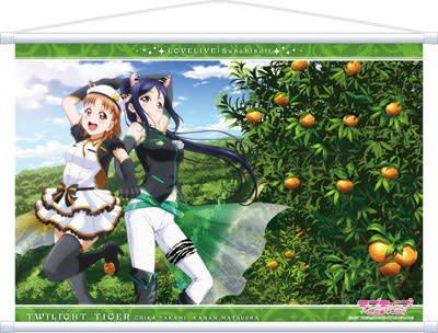Love Live! Sunshine!! B2 Wallscroll Twilight Tiger