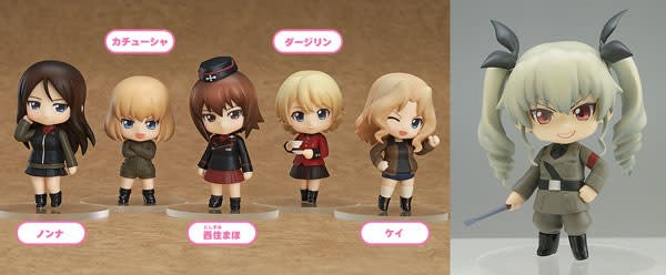 Girls Und Panzer Nendoroid Petite Other High Schools Vers (Boxed)