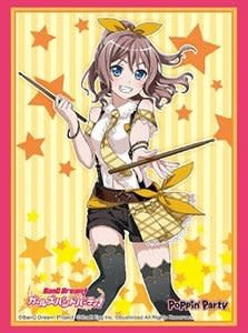 Bushiroad BanG Dream Card Sleeves