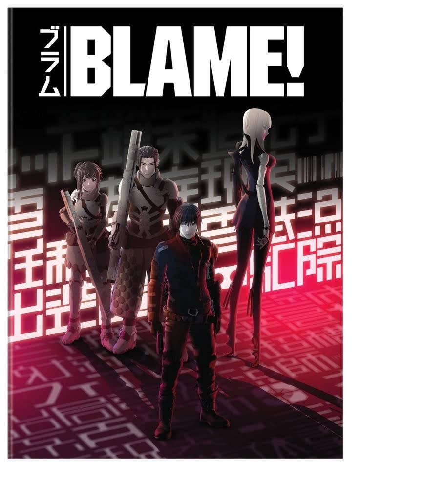 Viz Media Blame! DVD