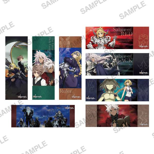 Fate/Apocrypha Long Poster Box
