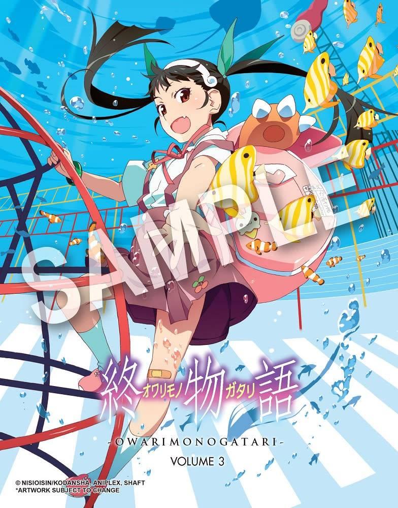 Aniplex of America Inc Owarimonogatari Vol. 3 Blu-Ray