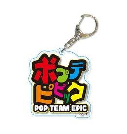 Pop Team Epic Die-cut Acrylic Key Ring