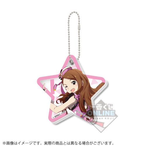 Idolm@ster Stella Stage Ichibankuji Charm Type B