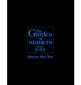 Aniplex of America Inc Garden of Sinners, The Blu-Ray Box Set (2018 Re-Release)