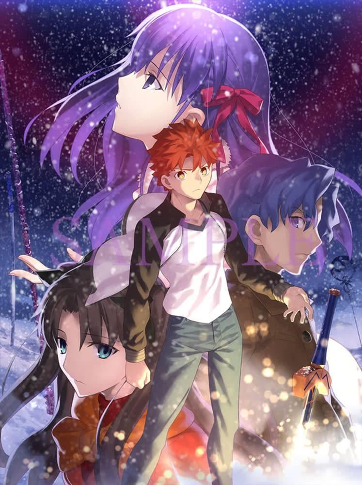 Aniplex of America Inc Fate/Stay Night Heaven's Feel I - Presage Flower LE Blu-Ray