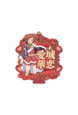 Revue Starlight Travel Sticker