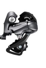 Shimano Shimano REAR DERAILLEUR, RD-R2000, CLARIS 8-SPEED DIRECT ATTACHMENT IND.PACK