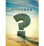 When God? (DVD)