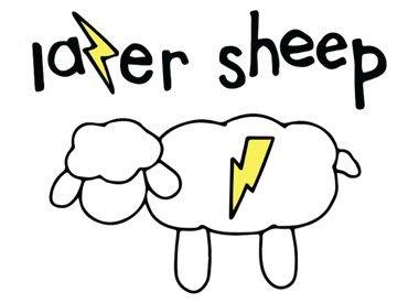 Lazer Sheep Yarn