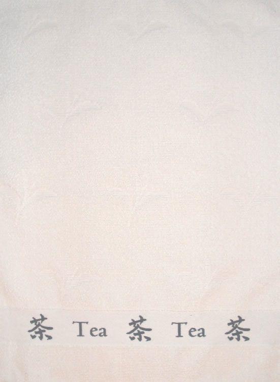 Gift Items Tea Towel with Tea Border Design