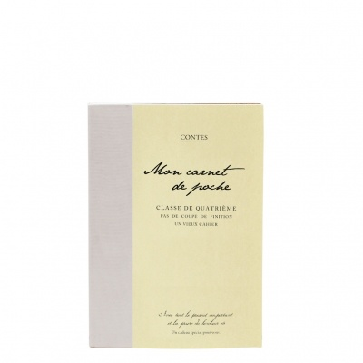Time Concept Rough Note Novel Notebook B5