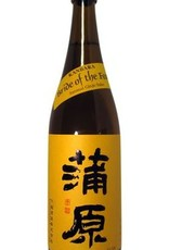 "Kanbara ""Bride of the Fox"" Junmai Ginjo Sake 300ml"