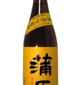 "Kanbara ""Bride of the Fox"" Junmai Ginjo Sake 300ml"