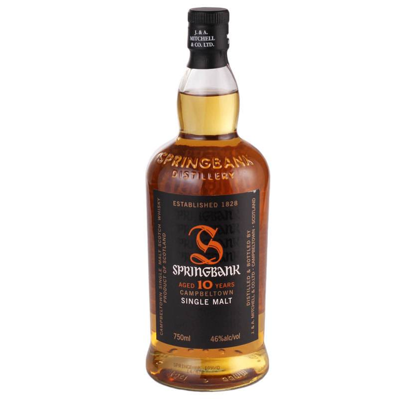 Springbank 10yr Single Malt Whisky