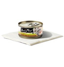 Fussie Cat Tuna w/Smoked Tuna 2.8oz