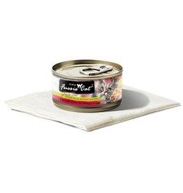 Fussie Cat Tuna w/Ocean Fish 2.8oz (24/pk)