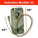 """Ridgeline Bag Backpack Hydration Bladder  """"Bladder ONLY"""""""