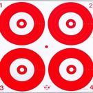 World Series of Archery TGT-Face-5 Spot RED-WSOA X6