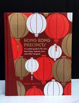 United Books Book - Hong Kong Precincts by Penny Watson