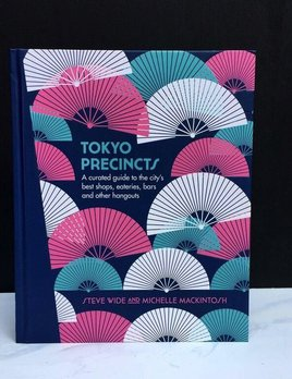 United Books Book - Tokyo Precincts by S Wide &  M Mackintosh