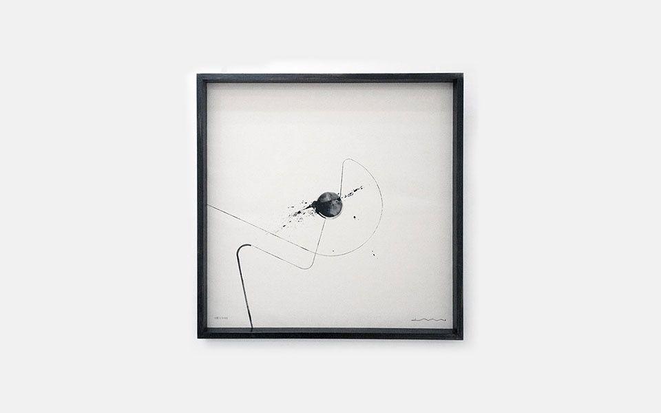 Nook 1 - Zami Artist - Ink and Raw Canvas - 75x75cm - Dark Timber Box Frame 2016