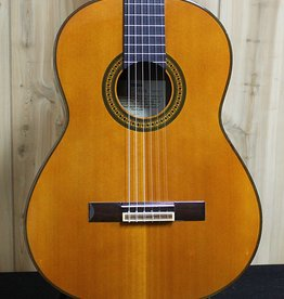 Yamaha Used Yamaha G-240II Classical Guitar w/Case