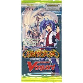 Bushiroad Breaker of Limits Booster Pack