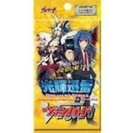 Bushiroad Brilliant Strike Booster Pack