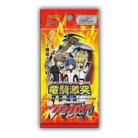 Bushiroad Clash of the Knights & Dragons Booster Pack