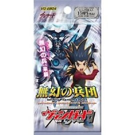 Bushiroad Infinite Phantom Legion Booster Pack
