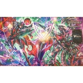 Bushiroad Cardfight Vanguard Playmat - Requiem at Dusk