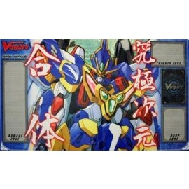 Bushiroad Cardfight Vanguard Playmat - Daiyusha
