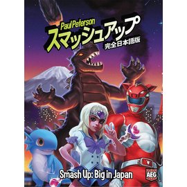 Alderac Entertainment Group Smash Up: Big in Japan
