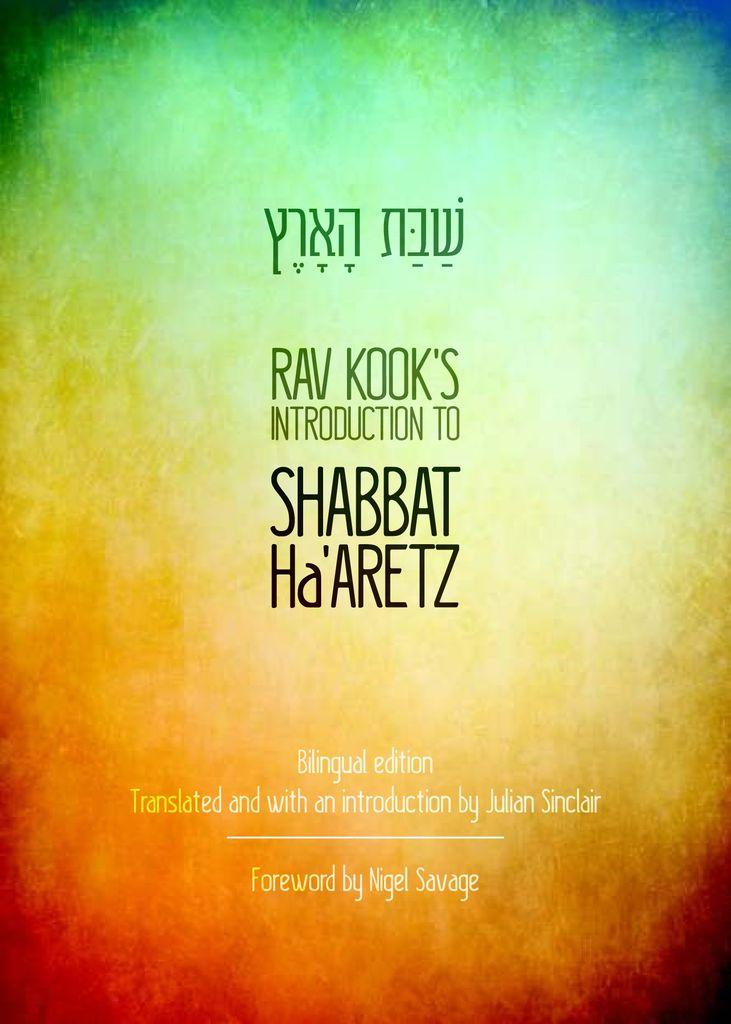 Shabbat Ha'Aretz; Rav Kook's Introduction to w/ forward by Nigel Savage