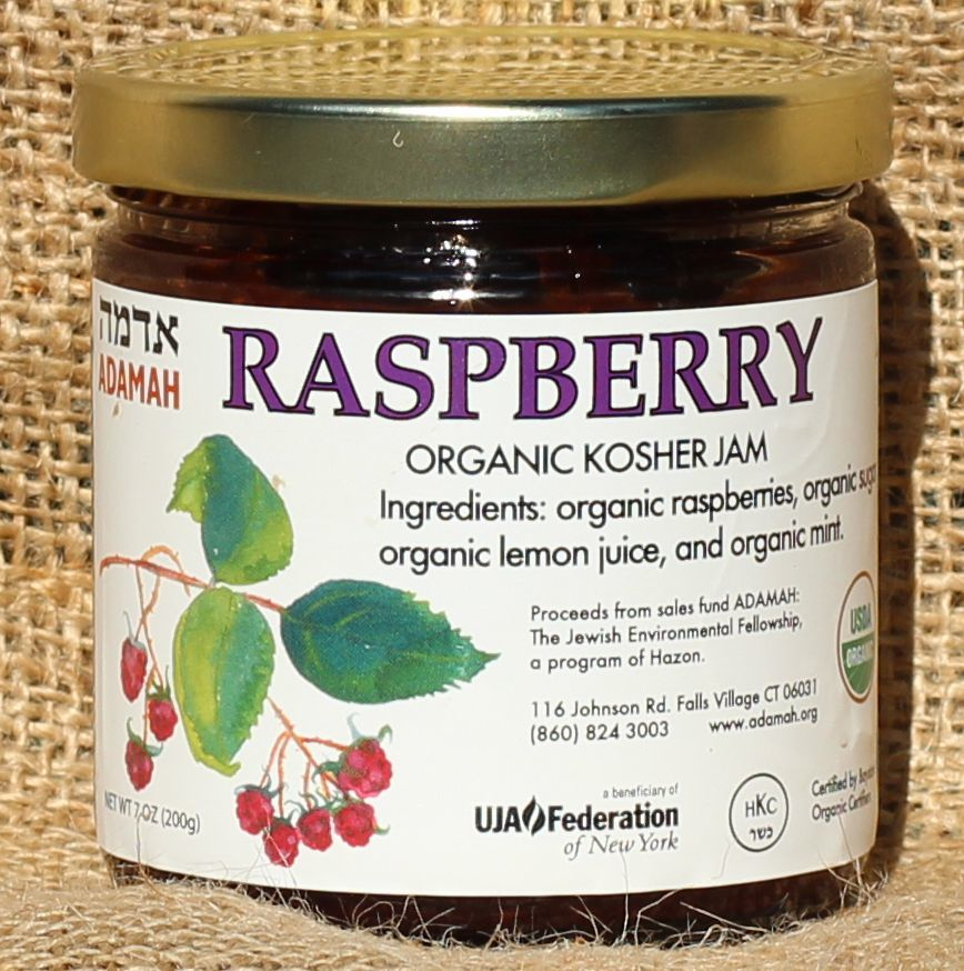 Adamah Raspberry Jam - purchase available for CSA Add-Ons Only