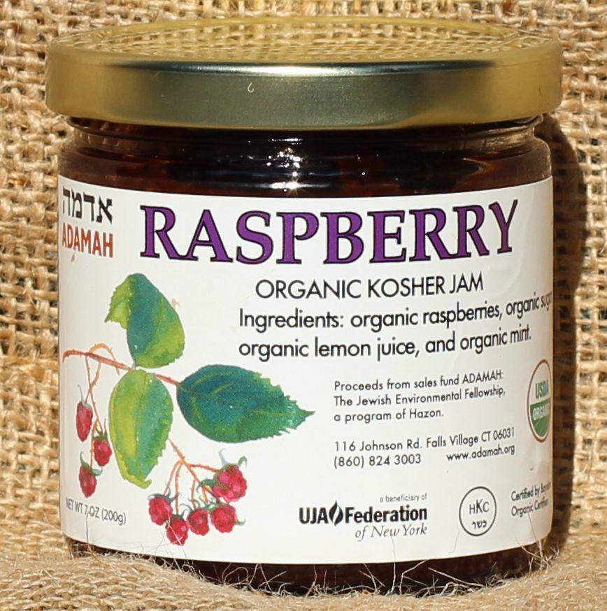 Adamah Raspberry Jam