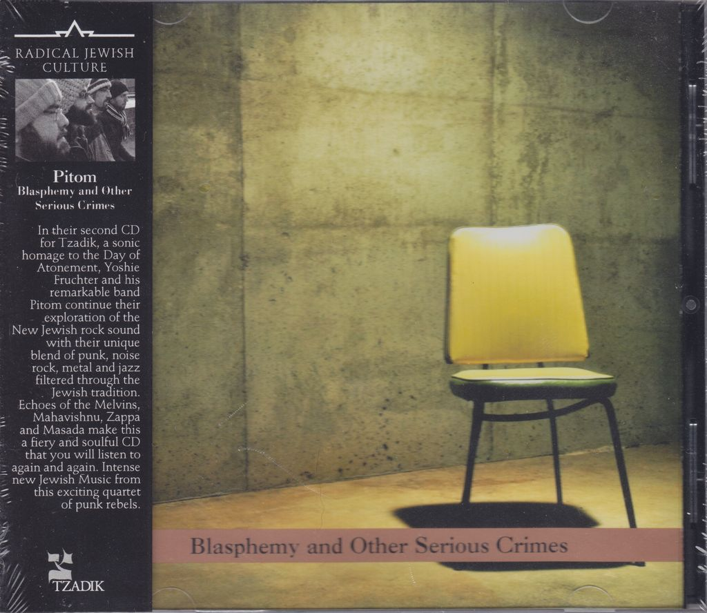 Pitom: Blasphemy and Other Serious Crimes- Yoshie Fruchter cd