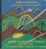 From World to World - Avraham Arieh Trugman & Friends